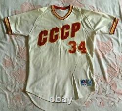 Jeu Utilisé Worn 1990 Goodwill Games Cccp Ussr Soviet Union Russia Baseball Set
